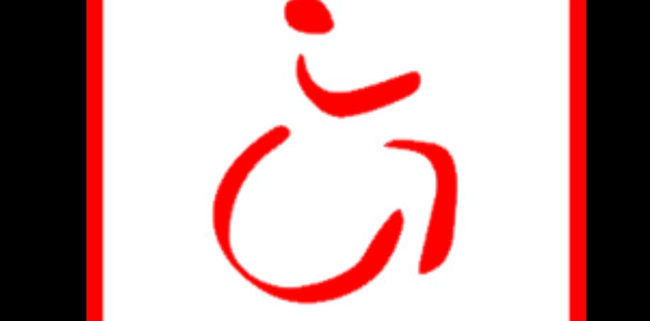 Herramientas de software: Tur4All Turismo para Todos